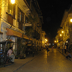 Trip to Vigan: A Backpacker's Guide